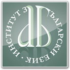 Institute for Bulgarian Language